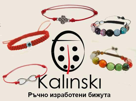 Kalinski - ръчно изработени бижута